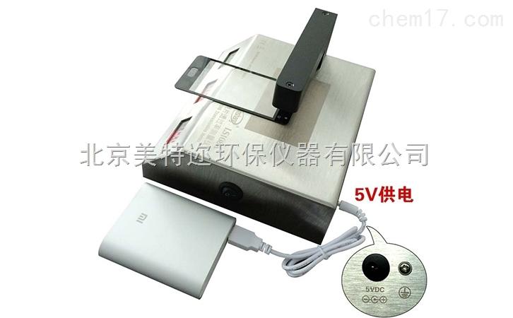 LS108A镜片透过率测试仪 手机盖板IR油墨测量仪