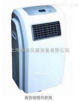 FYKX-Y600紫外線空氣消毒器 香蕉视频下载app污下载ioses儀器 FYKX-Y600紫外線消毒器
