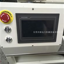 触摸屏程续控制隧道炉 手机触摸屏工业隧道炉