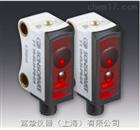 FS/FE 10-RL对射式光电传感器Sensopart专业代理