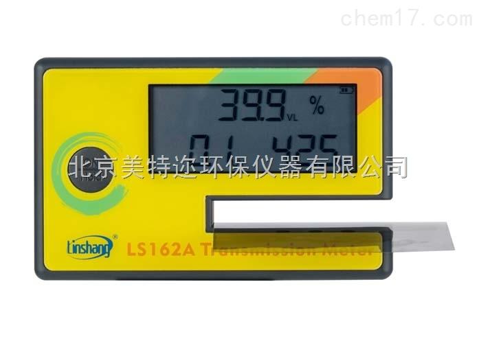LS162A便携式太阳膜测试仪