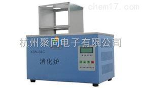 贵州省贵阳聚同厂家数显井式消化炉JTKDN-04A安装简单