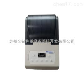 赛多利斯打印机YDP60满足各种规范要求