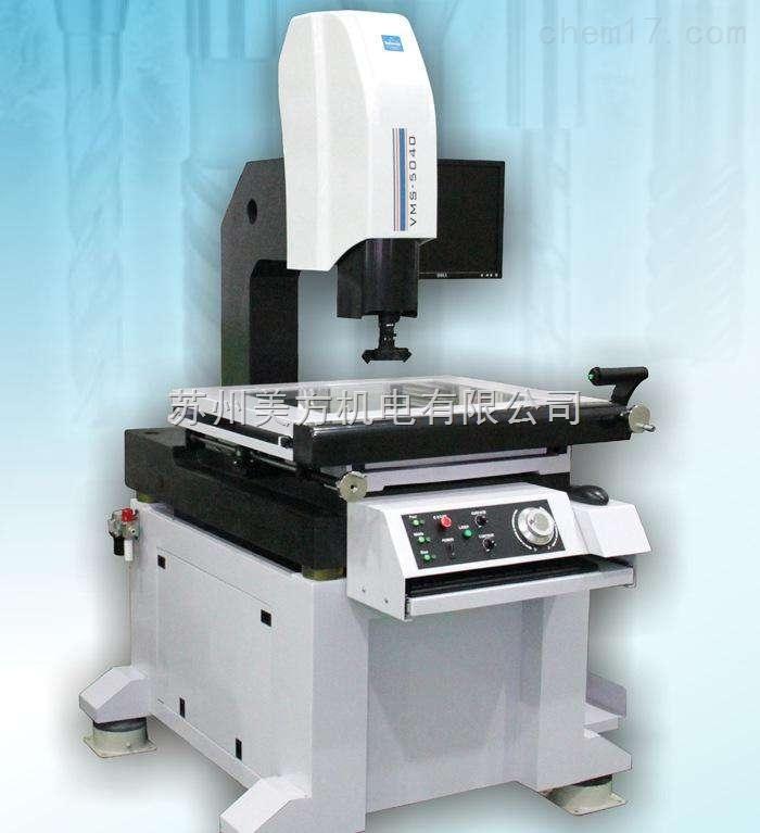 VMS-5040M万濠落地式半自动影像仪VMS-5040M