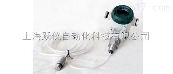 ykj601/602系列电感式液位变送器