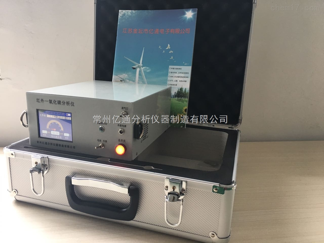 環境空氣監測儀器 環境空氣質量及廢氣監測智能紅外一氧化碳分析儀