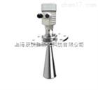脉冲型雷达物位计(26G)YKJRD1000A3