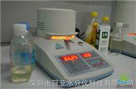 白乳胶固含量测试仪操作规程