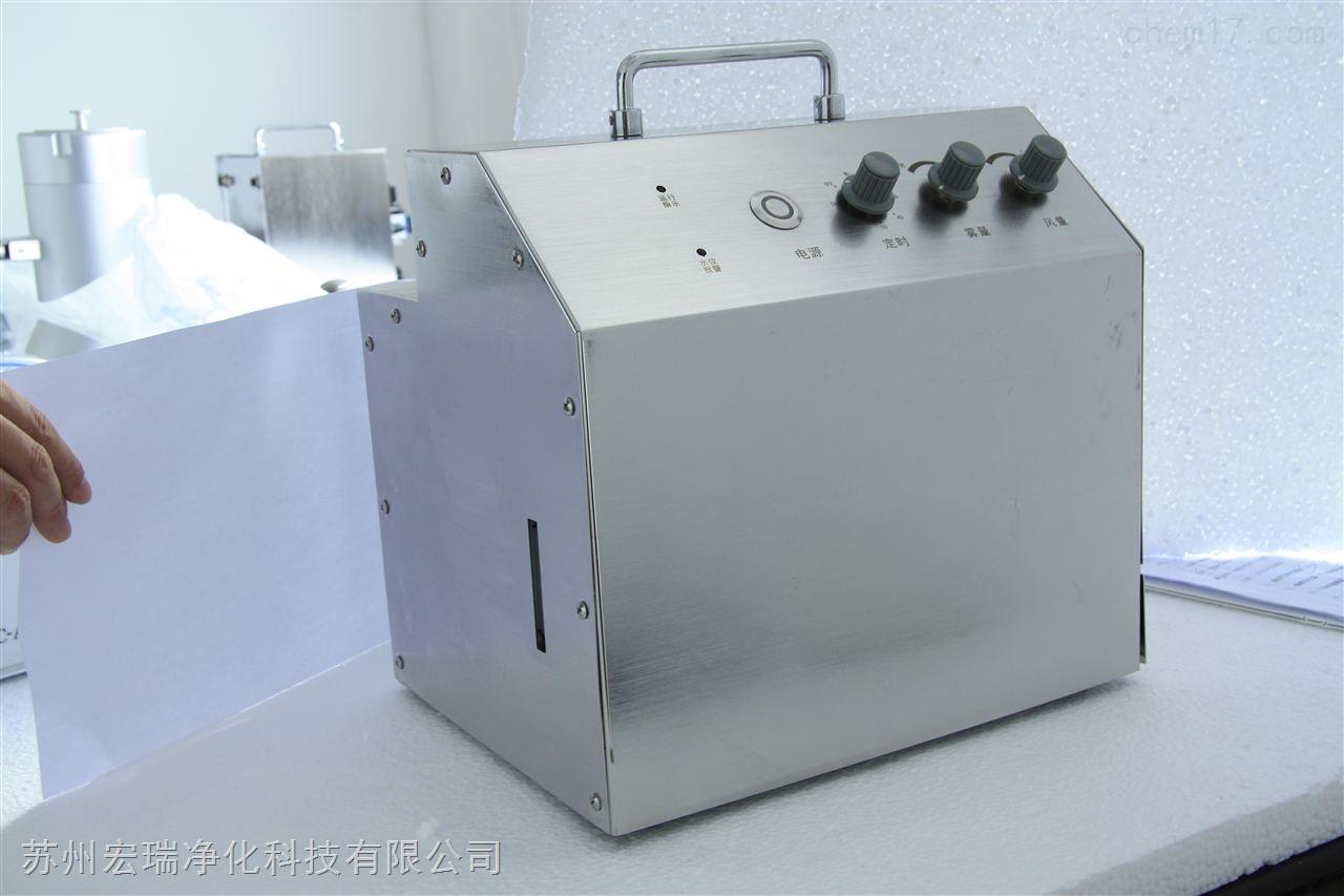 YWF-01烟雾发生器