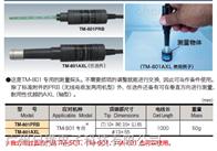 TM-801AXLTM-801AXL高斯计探头日本强力KANETEC