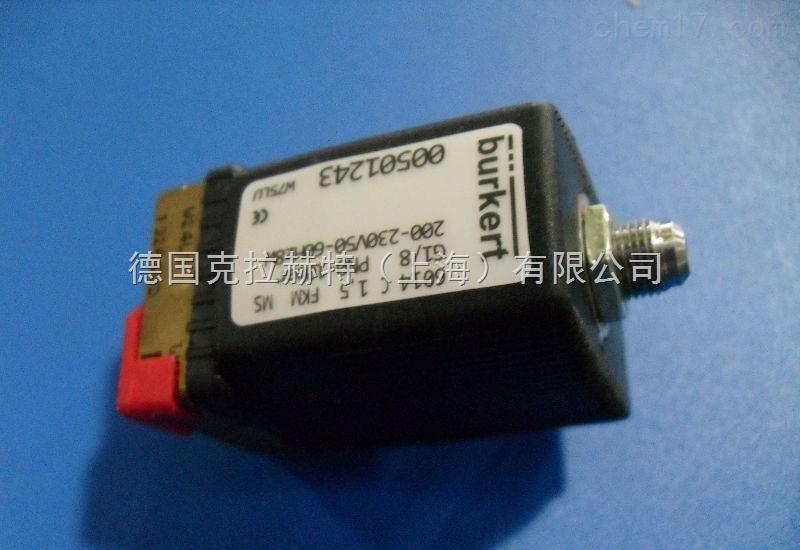 BURKERT电磁阀上海总经销