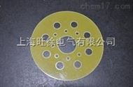 n350環氧絕緣樹脂墊片