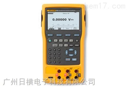 F753多功能过程校准器FLUKE 753