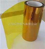 6052热塑性聚酰亚胺树脂厂家