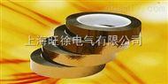 241聚酰亚胺薄膜压敏胶带(丙烯酸)厂家