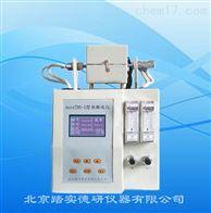 AutoTDS-II 型熱解吸儀