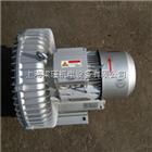 2QB510-SAH36电镀设备专用高压风机报价