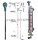 UHZ-58系列磁翻柱液位计