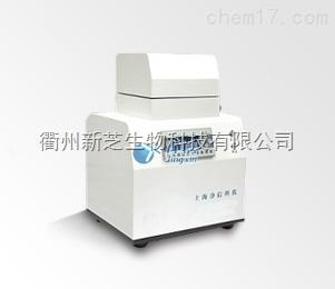 冷冻研磨机(液氮冷冻)