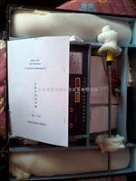 DTS-II北京石油含水电脱分析仪