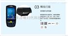 Expda1701扫码防爆智能终端PDA(专用)