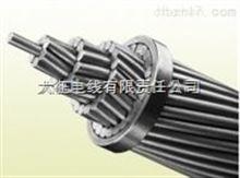 JL/G1A185/30湖南JL/G1A185/30钢芯铝绞线价格