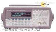 33220A33220A函数信号发生器美国安捷伦Agilent