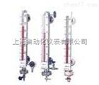 UHZ-58 系列磁翻板(柱)液位计