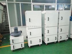 江苏全风环保磨床吸尘器(7.5kw)