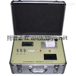 TPY-IIA土壤养分检测仪