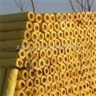 厂家直销/无异味玻璃棉管/阻燃玻璃棉保温管