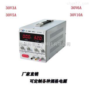 yd系列稳压直流电源