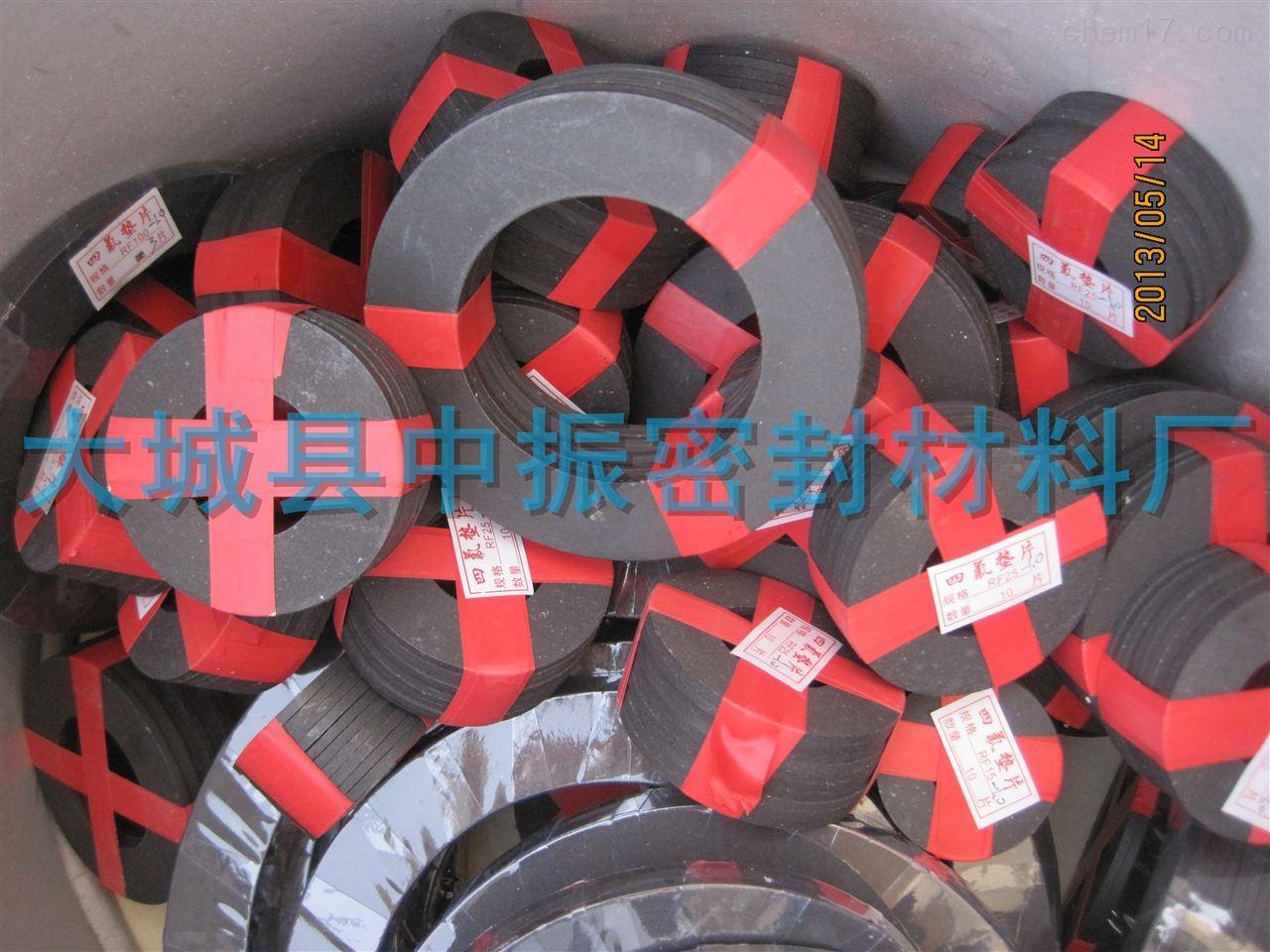 黑龙江大庆热销黑四氟垫片 改性四氟垫片 规格齐全批发价格
