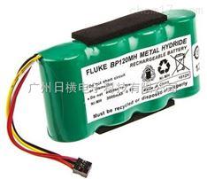 BP120MH电池FLUKE BP120MH镍氢(NiMH)电池组美国福禄克FLUKE