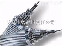OPPC光纤单元复合相线光缆供应商价格