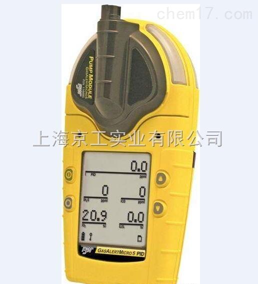 GASALERT MICRO5五合一检测仪