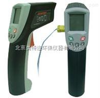 台湾先驰ST643红外线测温仪 热电偶+激光二合一测温仪