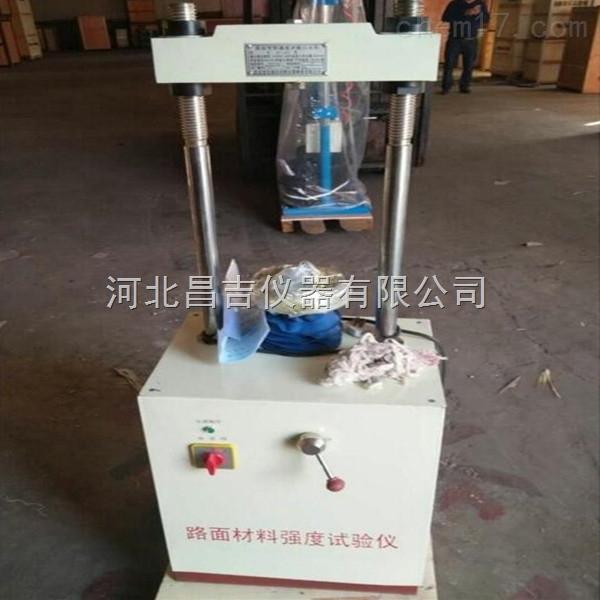 LD127-II型路面材料强度试验仪