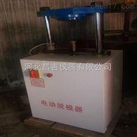 上海电动脱模器