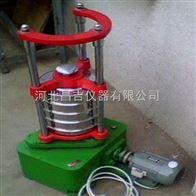 ZBSX-92A上海数控震击标准振筛机