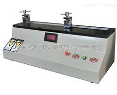XC-1850C铜丝伸长率测试仪*