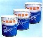 HC-W400度有机硅耐高温漆