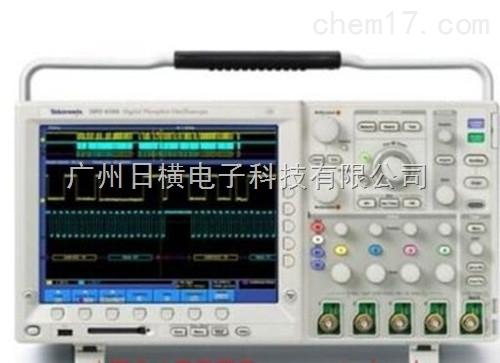 MDO4104B-3数字示波器混合域示波器美国泰克Tektronix