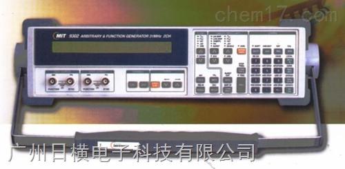 MIT9302函数信号发生器任意波形