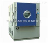 高低溫低壓試驗箱