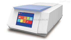 SP-1920上海光谱紫外分光光度计