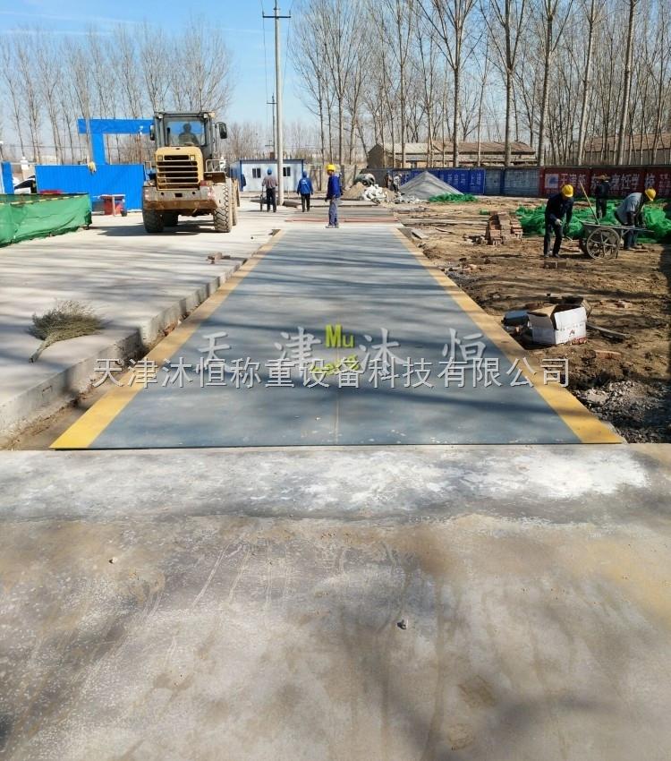 环保公司用100吨16米电子地磅