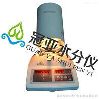 卤素水分仪怎么使用,用法