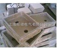 SUTE耐高温云母盒