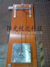 深圳電動EV汽車車輛插頭擺錘沖擊試驗機